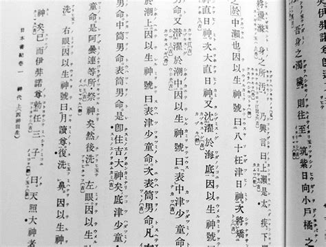 The 7 Different Ways to Learn Kanji (As I See It)